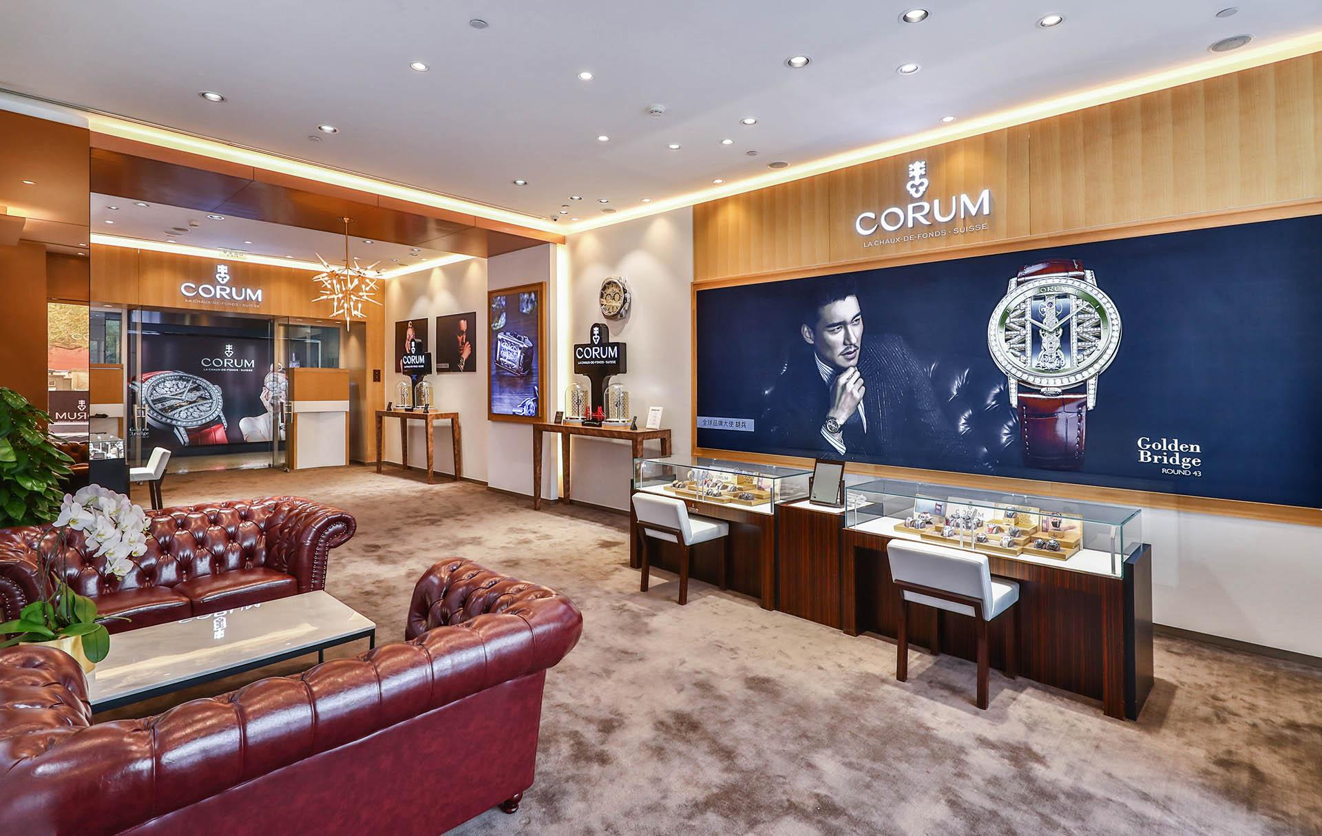 Corum-Boutique in Beijing