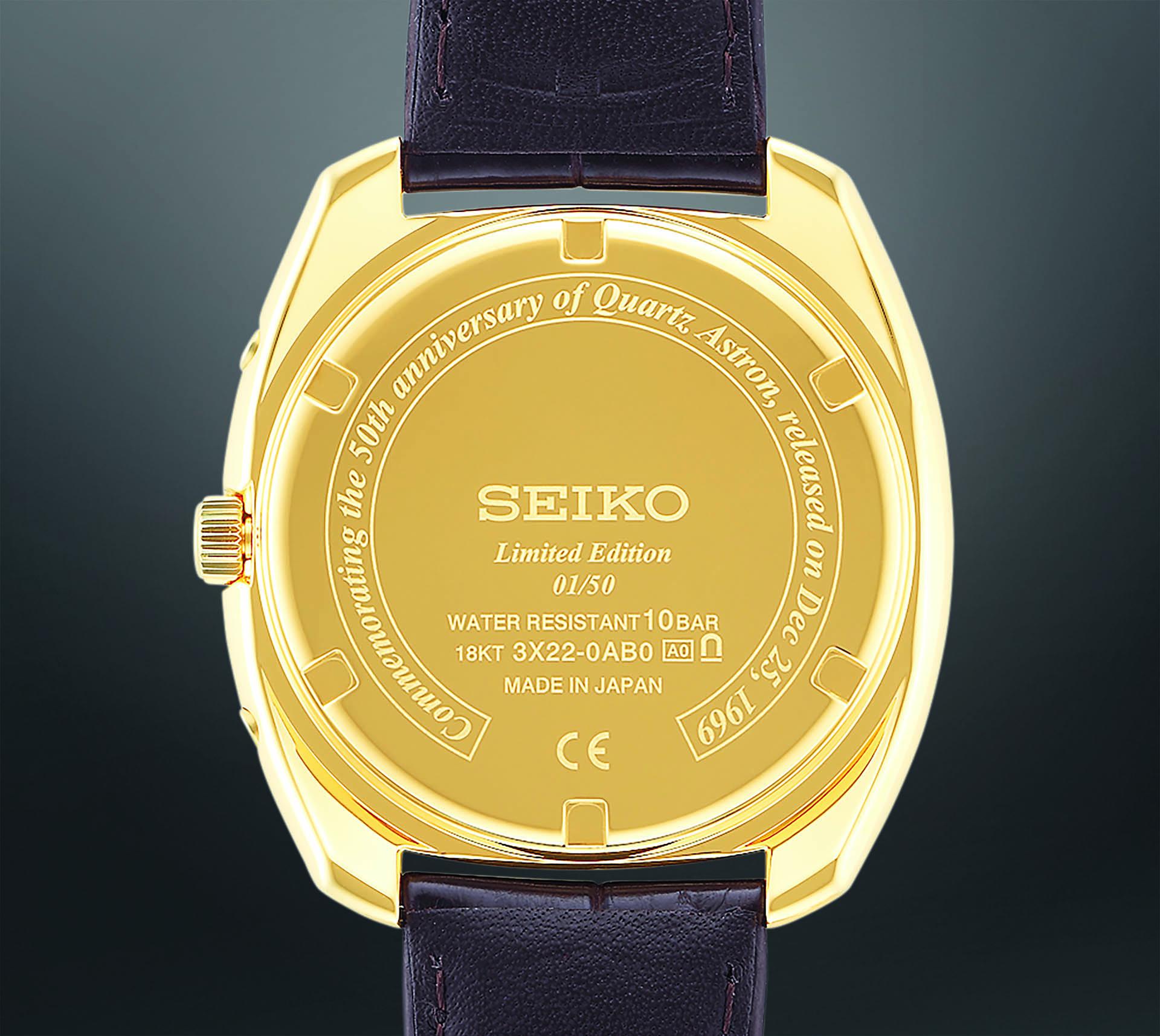 Seiko 1969 Quartz Astron 50th Anniversary Limited Edition